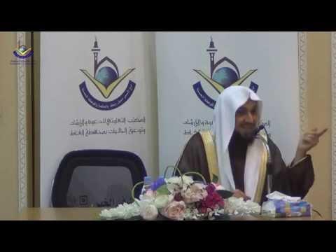 تربية الأبناء - الشيخ د.إبراهيم الدويش
