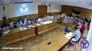 Відкрите засідання НКРЕКП 25-07-2017 (ч.1)