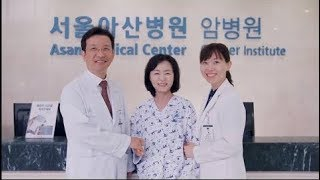 The Cancer Institute of Asan Medical Center PR movie 2019 (2019년 암병원 홍보영상) 미리보기