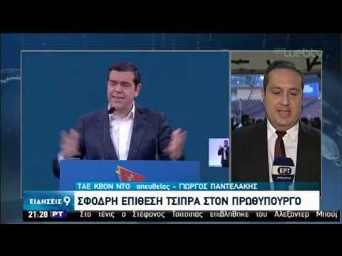 Ομιλία Α. Τσίπρα σε ανοιχτή εκδήλωση του ΣΥΡΙΖΑ-Σφοδρή επίθεση στον πρωθυπουργό | 22/02/2020 | ΕΡΤ