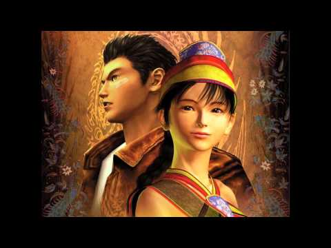 Shenmue II [OST] - Guilin Forest II