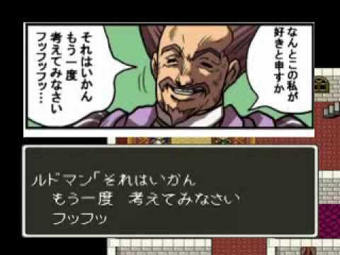 「[MAD]ドラクエ5の「ビアンカとフローラのプロポーズ選択」場面をジョジョタッチにしてみた。」のイメージ