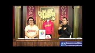 Play Ment 28 October 2013 - Thai TV Show