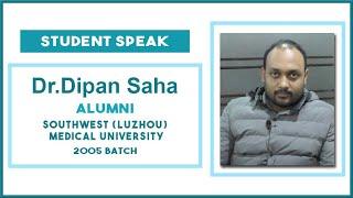 Dr. Dipan Saha
