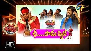 Video Extra Jabardasth   18th May 2018   Full Episode   ETV Telugu MP3, 3GP, MP4, WEBM, AVI, FLV Januari 2019