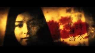 Nonton Nightfall Trailer (2012) Film Subtitle Indonesia Streaming Movie Download