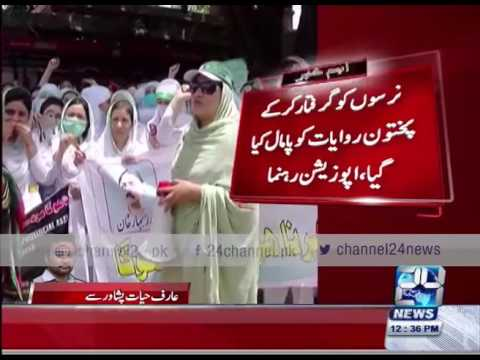 24 Breaking: Opposition leaders condemn on arrested nurses in Peshawar
