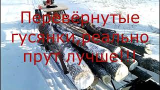 3. За дровами