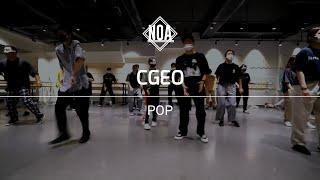 Cgeo – NOA DANCE ACADEMY class movie