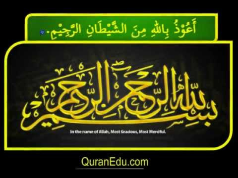 Video of URDU QURAN SHAKIR QASMI VIDEO