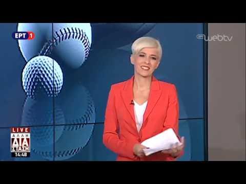 Τα αθλητικά στην «Άλλη Διάσταση» (3/10/2018) | ΕΡΤ