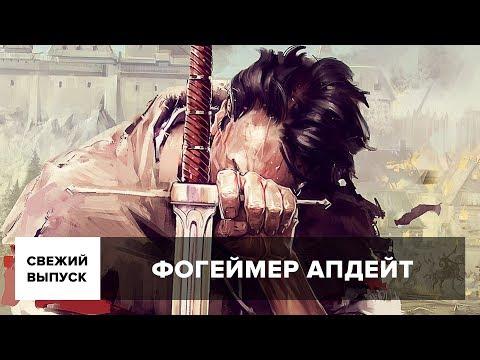 Игровые новости: Вавра и толерантность, cимулятор лисы, Kingdom Come: Deliverance