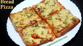 This is Quick and Easy Bread Pizza, in this Bread Pizza Recipe I have shown how to make instant pizza using bread. This Bread ...