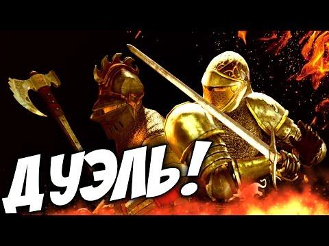 RIMAS против DIODAND! (ПОЛНОЕ МЯСО!) - Chivalry Medieval Warfare ч5