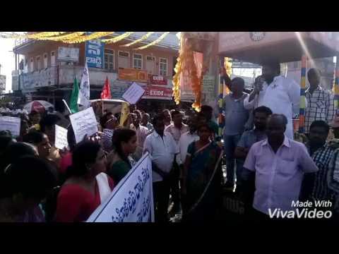 Janasena Voice in Tunduru Aqua Park Sufferers Rally @ Narsapuram