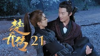 Nonton           Princess Agents 21 Eng Sub                                                            Film Subtitle Indonesia Streaming Movie Download