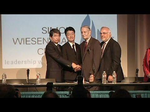 «Συγγνώμη» από Mitsubishi για τα καταναγκαστικά έργα στον Β' Παγκόσμιο Πόλεμο