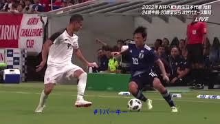 Japan3CostaRica0KirinCup2018日本対コスタリカ
