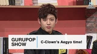Video C-Clown's Aegyo time! (The GURUPOP Show EP12 Highlight) MP3, 3GP, MP4, WEBM, AVI, FLV Desember 2017