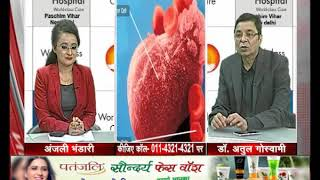 Doctor Live, Dr Atul Goswami 08-12-17