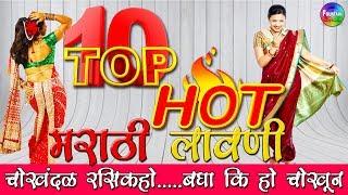 Top 10 Marathi Lavani Video songs   Marathi Lavani Songs   Best Lavnya Collection  
