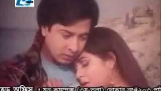 Amare Chariya Jaiona -new song shakib shabnur