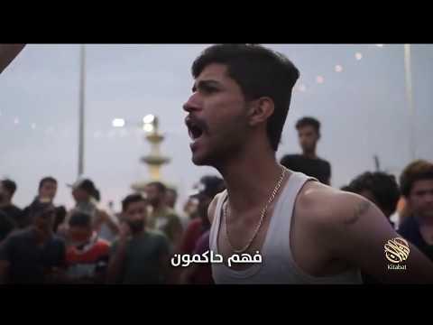 شاعر الثورات مظفر النواب في قصيدة تحاكي ثورة شباب التحرير
