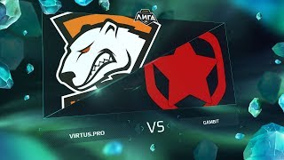 VP vs Gambit, game 1