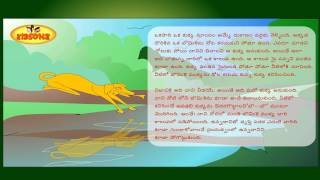 Short Stories - Kukka Atyaasa - Audio Story In Telugu