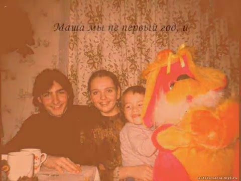 Мария Симдянкина - подарок №3 от Насти Масловой)