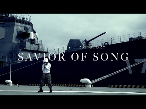 SAVIOR OF SONG / ナノ feat. MY FIRST STORY  Music Video