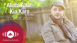 Video Maher Zain feat. Irfan Makki - Allahi Allah Kiya Karo | Official Lyric Video MP3, 3GP, MP4, WEBM, AVI, FLV Oktober 2018