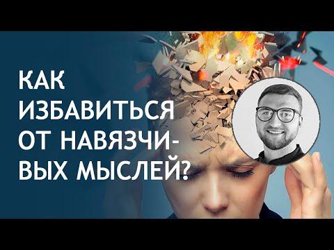мыслей смотреть онлайн видео в отличном качестве и без регистрации на Sufar.ru