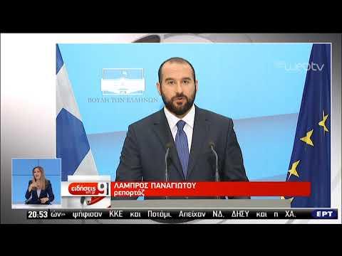 Νόμος του κράτους η διατήρηση του αφορολόγητου | 07/06/2019 | ΕΡΤ