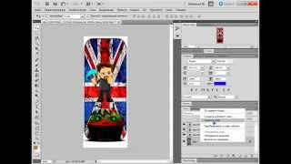 Уроки по фотошопу [ Adobe PhotoshopCS5]