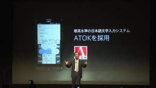 ASUS ZenPhone 5&ZenWatch Press Conference