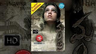 Mantra (2007) - Full Length Telugu Film - Sivaji - Charmi -  Kausha - Karuna Sri