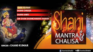 Shani Chalisa&Mantra By Chand Kumar I Full Audio Song Juke Box