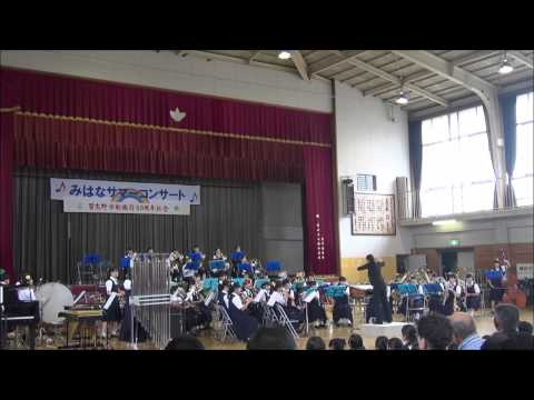 [2014-07-13][40]習志野市立第四中学校吹奏楽部<第32回みはなサマーコンサート>