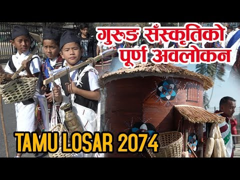 (Tamu Losar 2074 Exclusive Cultural Performances ...32 minutes.)
