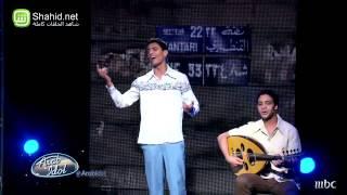 Arab Idol -مرحلة بيروت - انا يللي عليكي مشتاق