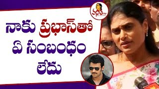 Video నాకు ప్రభాస్ తో ఏ సంబంధం లేదు..! : YS Sharmila about Prabhas | Vanitha News | Vanitha TV MP3, 3GP, MP4, WEBM, AVI, FLV Januari 2019