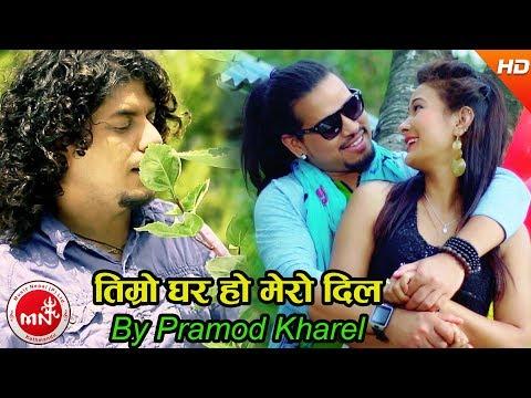 New Nepali Song | Timro Ghar Ho Mero Yo Dil - Pramod Kharel Ft. Sushil, Susmita & Rajesh