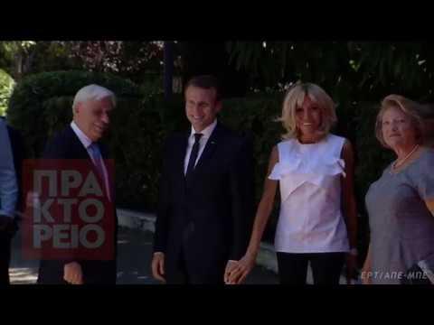 Υποδοχή του Γάλλου Προέδρου από τον Πρόεδρο της Δημοκρατίας