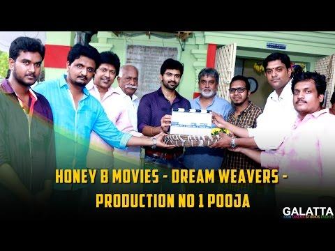 GV Prakash's 4G movie pooja