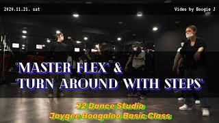 """Jaygee – """"Master Flex"""" & """"Turn Around With Steps"""""""