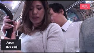 Japan Bus Vlog - She is going to the office.