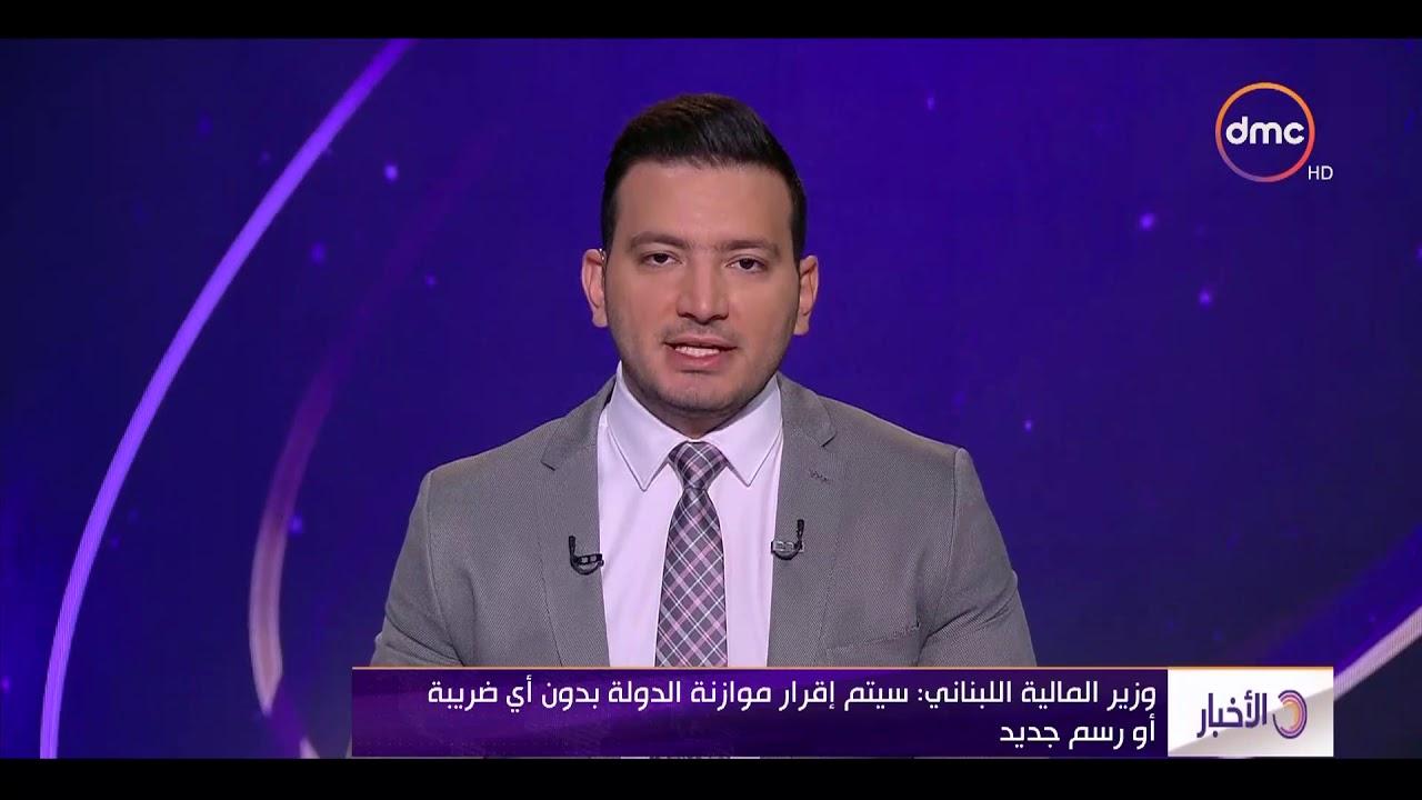 الأخبار - وزير المالية اللبناني : سيتم إقرار موازنة الدولة بدون أي ضريبة أو رسم جديد