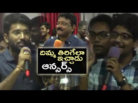 Rapid Fire Questions To Ramgopal Varma By K L University Students | Rare & Exclusive