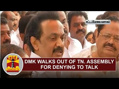 DMK-Walks-Out-Of-TN-Assembly-for-denying-to-Talk-Thanthi-TV